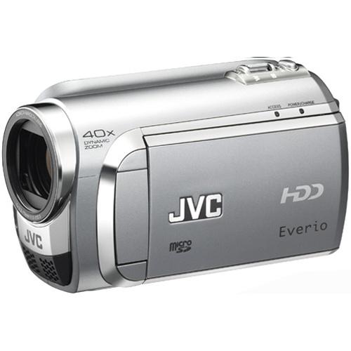 JVC GZ-MG630 silver