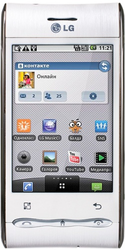 LG GT540 Optimus white with pattern