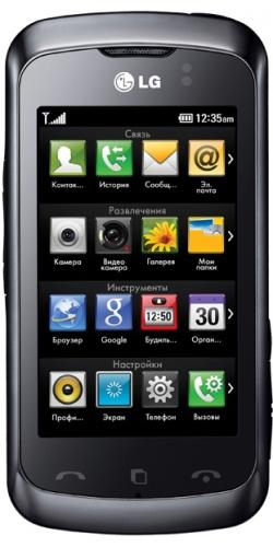 LG KM555E black