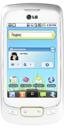 LG P500 Optimus One white gold