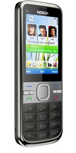 Фото телефона Nokia C5-00 warm grey