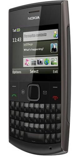 Фото телефона Nokia X2-01 deep grey