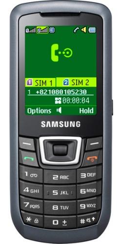 Samsung GT-C3212 Duos silver