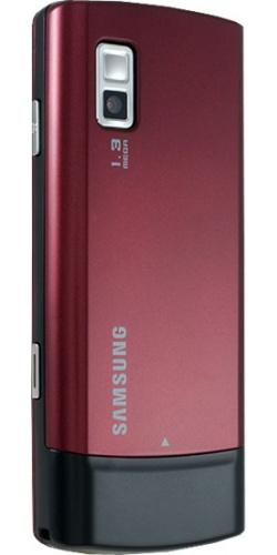 Фото телефона Samsung GT-C5212 Duos red