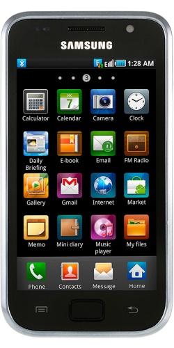 Samsung GT-i9003 Galaxy SL 4 GB silver