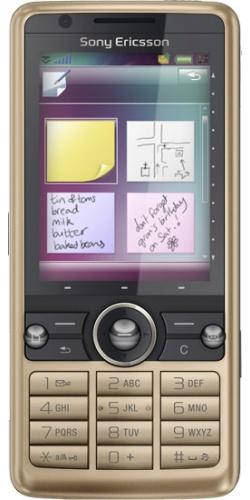 Sony Ericsson G700 silk bronze