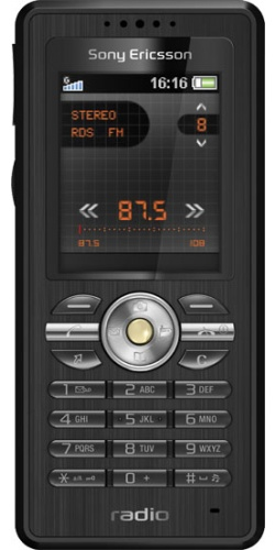 Sony Ericsson R300 antique copper
