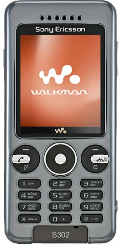 Sony Ericsson S302 thunder grey