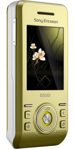 Sony Ericsson S500i yellow