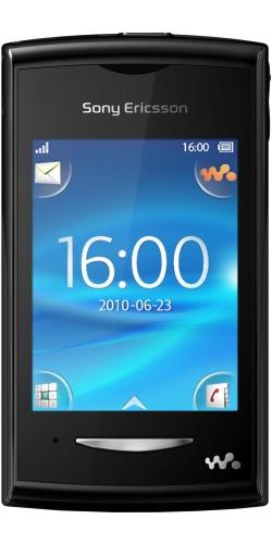 Sony Ericsson W150 Yendo pink