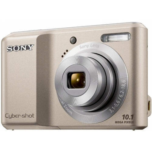 Sony CyberShot DSC-S2000 silver